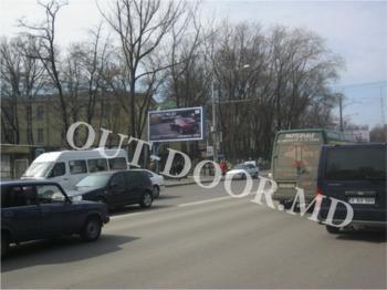 купить KTL57138B в Кишинёве
