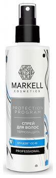 купить Спрей для волос термозащита Markell  Professional 200мл в Кишинёве