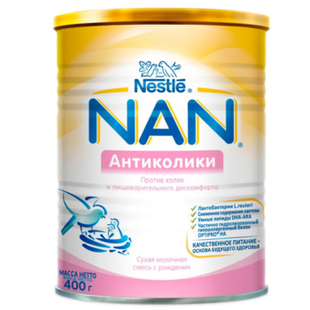 cumpără Nestle Nan formulă de lapte Anticolic, 0+ luni, 400 g în Chișinău