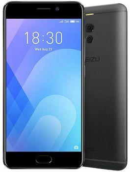 cumpără Meizu M6 Note, 3/32Gb Black în Chișinău