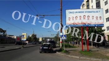 cumpără KTC83012A în Chișinău
