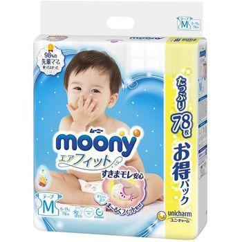 купить Подгузники Moony M (6-11 kg) 78 шт в Кишинёве