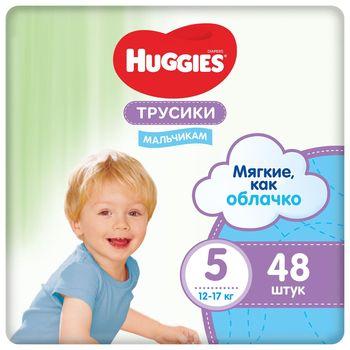 купить Трусики для мальчиков Huggies 5 (13-17 кг), 48 шт. в Кишинёве