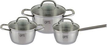 Набор посуды GIPFEL GP-1510 (6пр.)