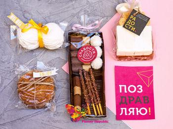 купить Корзинка сладостей в Кишинёве