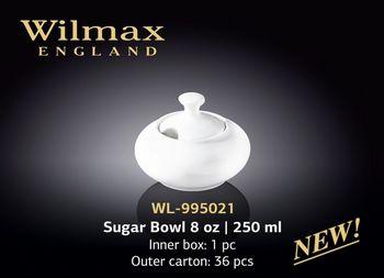 Сахарница WILMAX WL-995021 (250 мл)