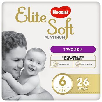 Трусики Huggies Elite Soft Platinum 6 (15+ kg) 26 шт