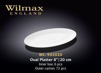 Блюдо WILMAX WL-992020 (овальное 20 см)