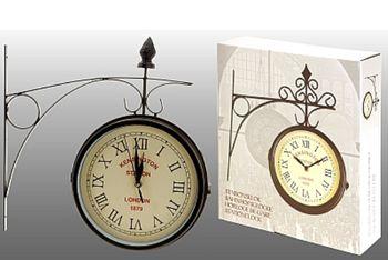Часы настенные станционные