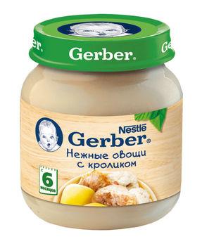 купить Gerber пюре нежные овощи с кроликом, 6+мес. 130г в Кишинёве