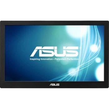 "купить 15.6"" ASUS ""MB168B"", G.Black (1366x768, 11ms, 200cd, LED500:1, USB-DisplayLink, Portable) в Кишинёве"