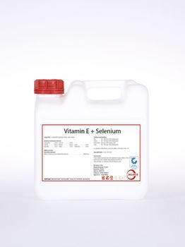 Витамин E + Селен  /5 л