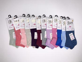 купить ZN короткие модальные носки средней толщины в Кишинёве