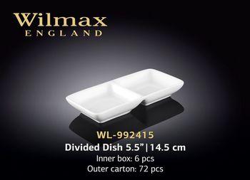 Менажница WILMAX WL-992415 (14,5 см)