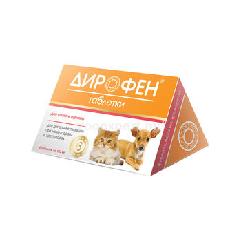 купить Дирофен таблетки для котят и щенков в Кишинёве