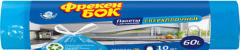 Пакеты для мусора Фрекен Бок сверхпрочные с затяжкой, 60 л, 10 шт, синие
