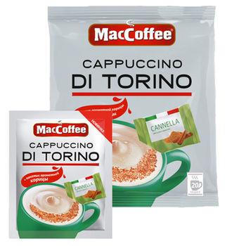 MacCoffee 3в1 Cappuccino di Torino с корицей (20пак в упаковке)
