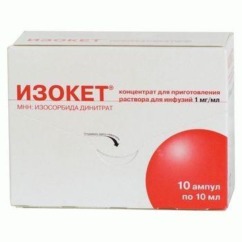 cumpără Isoket 0.1% 10ml sol.perf. N10 în Chișinău