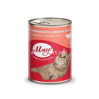купить Мяу! с говядиной в нежном соусе 415 gr в Кишинёве