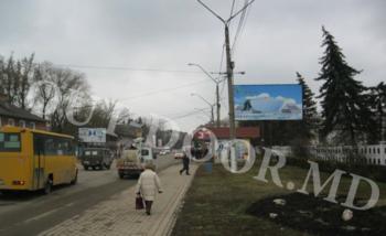 купить BLT57214A в Кишинёве
