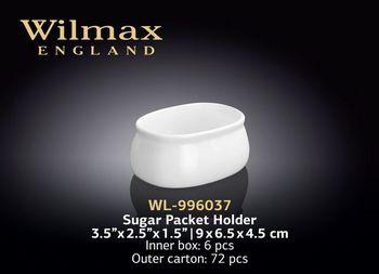 Сахарница WILMAX WL-996037 (9Х6,5Х4,5 см)