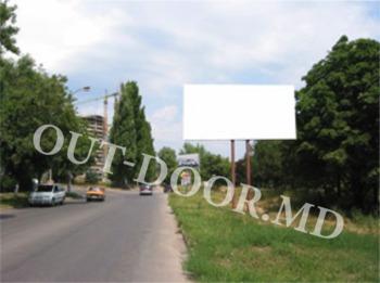 купить KRI95044A в Кишинёве