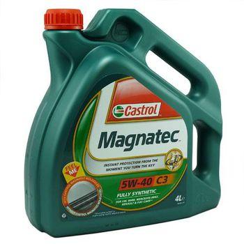 купить Castrol Magnatec 5W-40  c3  4L в Кишинёве