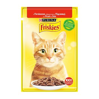 купить Friskies Adult (печень в подливе) 85гр в Кишинёве