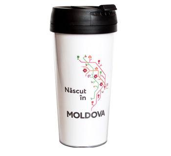 купить Кружка-термо – născut în Moldova в Кишинёве