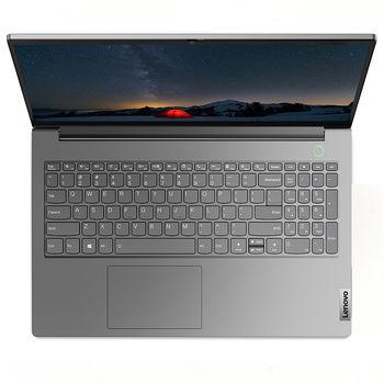 "Laptop 15.6"" 15.6"" Lenovo ThinkBook 15 G2 ARE Mineral Gray, AMD Ryzen 3 4300U 2.7-3.7Ghz/8GB/SSD 256GB M.2 /Radeon Vega  Graphics/WiFi 802.11ax/BT/ HDMI/USB-C/LAN/HD WebCam/Fingerprint/Iluminate Keyboard/15.6"" FHD WVA Backlit Non-glare display (1920x1080)/No OS"