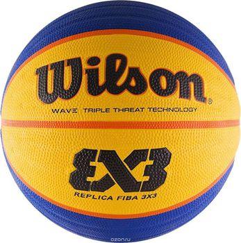 Мяч баскетбольный Wilson FIBA 3X3 REPLICA (521)