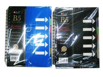 купить Блокнот на пружине B5, 19X26cm, 100листов, линейка, закладки в Кишинёве