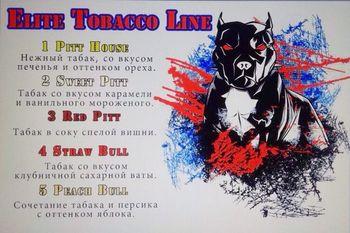 купить Pitbull Tobacco Line - 120 ml в Кишинёве