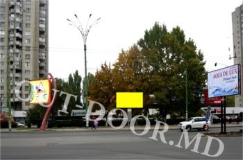 cumpără KBT57051A în Chișinău