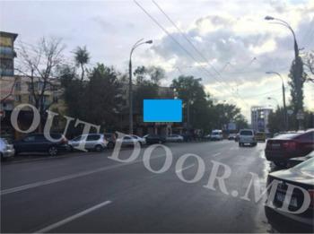 cumpără KRI78016B în Chișinău