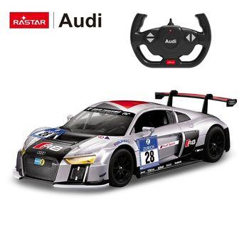 Rastar Audi  R8 1:14 LMS Performance 2015 Version