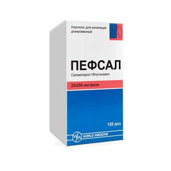 cumpără Pefsal 25mcg/250mcg 120 doze susp.de inhalat în Chișinău