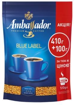 Ambassador Blue Label 510гр