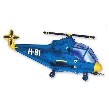 купить Вертолет Синий в Кишинёве