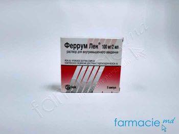купить Ferrum Lek® sol. inj.100 mg/2 ml N5 в Кишинёве