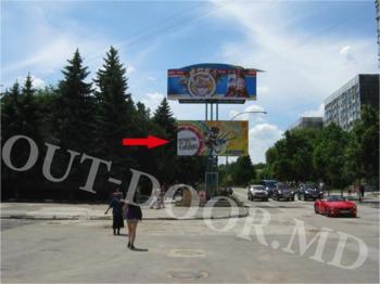 купить BLT57204A в Кишинёве