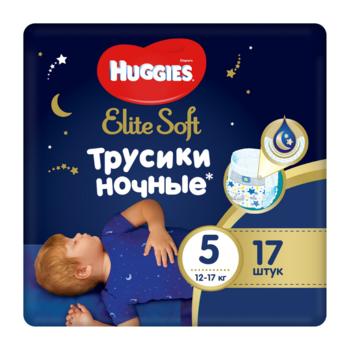 купить Ночные трусики Huggies Elite Soft 5 (12-17 kg), 17 шт. в Кишинёве