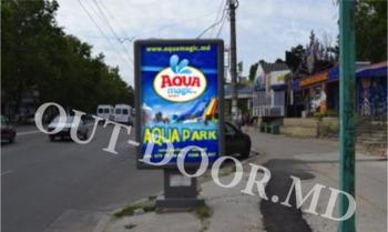 купить KBT24017A в Кишинёве