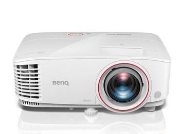 """BenQ """"TH671ST"""" White"""