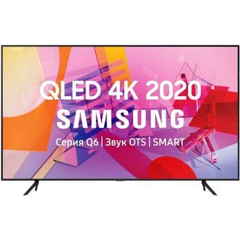 купить TV  QLED Samsung QE43Q60TAUXUA, Black в Кишинёве