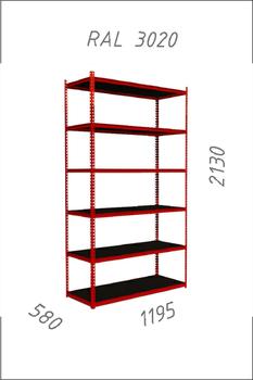 купить Стеллаж металлический Moduline 1195x580x2130 mm, 6 полок/0164PE антрацит RAL3020 в Кишинёве
