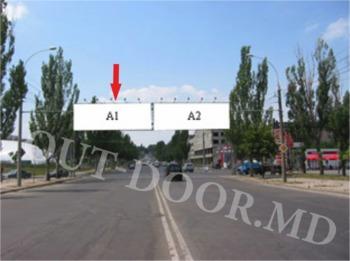 купить KPV96004AL в Кишинёве