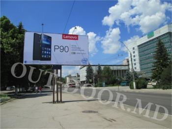 cumpără BLT57207B în Chișinău