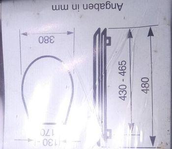купить Крышка для унитаза пласт 238100 в Кишинёве