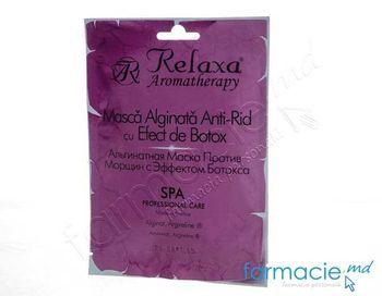 купить Masca pt fata Relaxa Alginata Antirid Botox 25g в Кишинёве